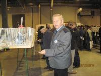 Wystawa Okręgowa Expo 2014 rok
